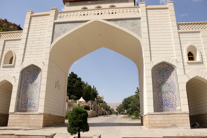 Porte du Coran, Chiraz
