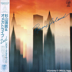 S. Kiyotaka & Omega Tribe - River's Island - Complete LP