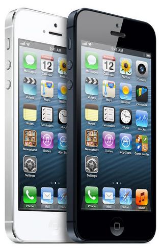 Je vais demander un prêt bancaire pour acheter l'iPhone 5 !