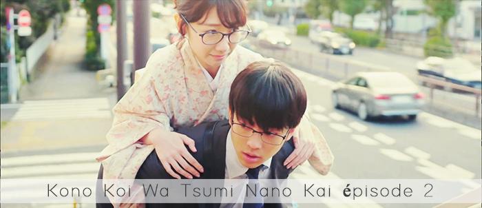 Kono Koi Wa Tsumi Nano Kai épisode 2