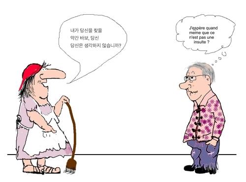 Eugénie en coréen