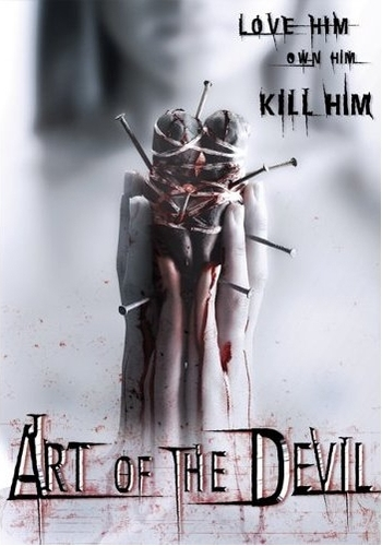 affiche-Art-of-the-Devil-Khon-len-khong-2004-1