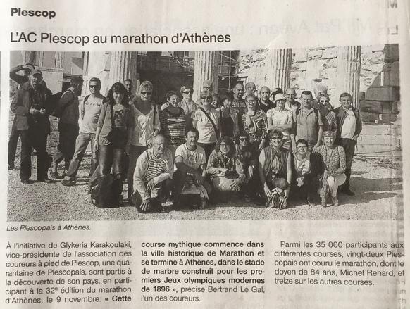 Le séjour à Athènes...
