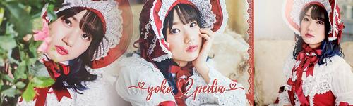 SOUND OF YOKO is now YOKOpedia