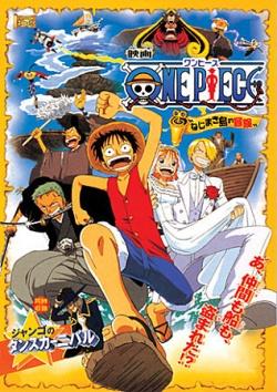 One Piece Film 02 - L'aventure de l'ile de l'horloge vostfr