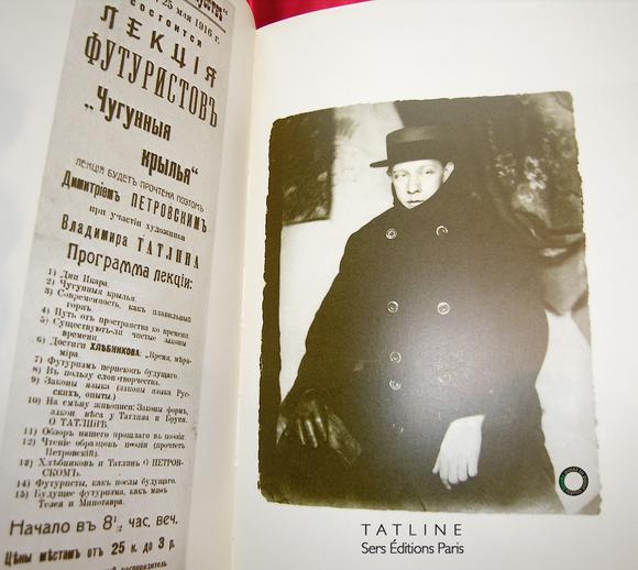 Tatline Livre Paris Sers Editeur Point-to-Point-Studio