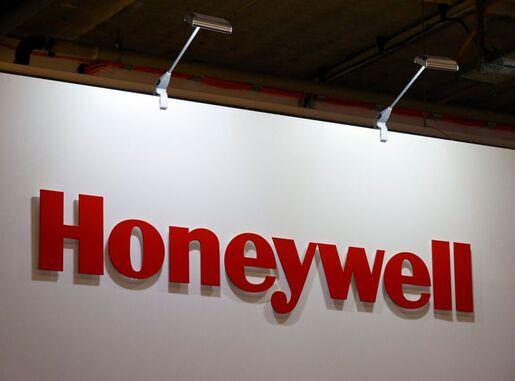 Le groupe américain Honeywell a racheté l'usine de masques de Plaintel en 2010.