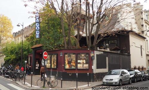 Cinéma La Pagode