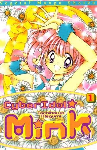 cyber_idol_01.jpg