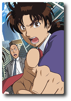 Animé : Kindaichi Shonen no Jikenbo R