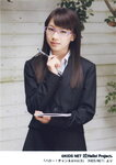 Ayumi Ishida 石田亜佑美 Hello!Channel Vol.9 ハロー!チャンネル Vol.9