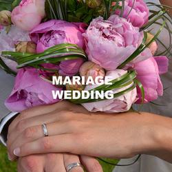 Vous cherchez un photographe de mariage ?