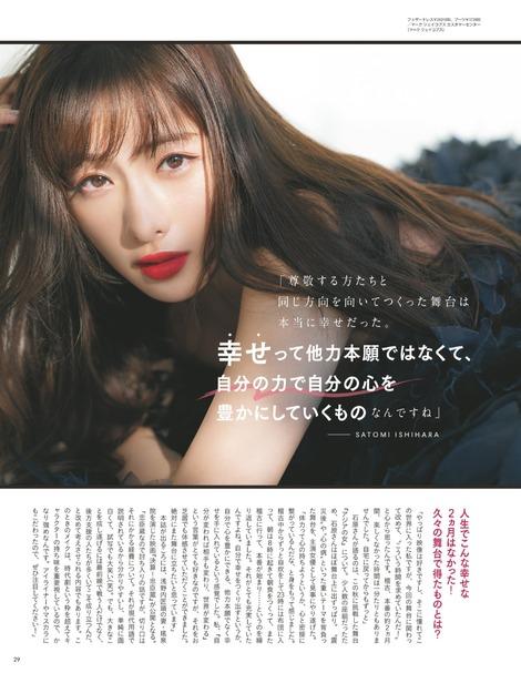 Magazine : ( [VoCE] - 2020.01 / Satomi Ishihara )