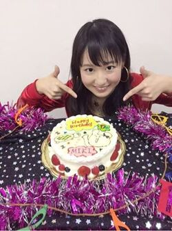Setlist et goodies du birthday event de Nonaka Miki