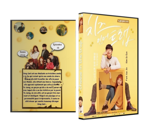Cheese In The Trap / 치즈 인 더 트랩