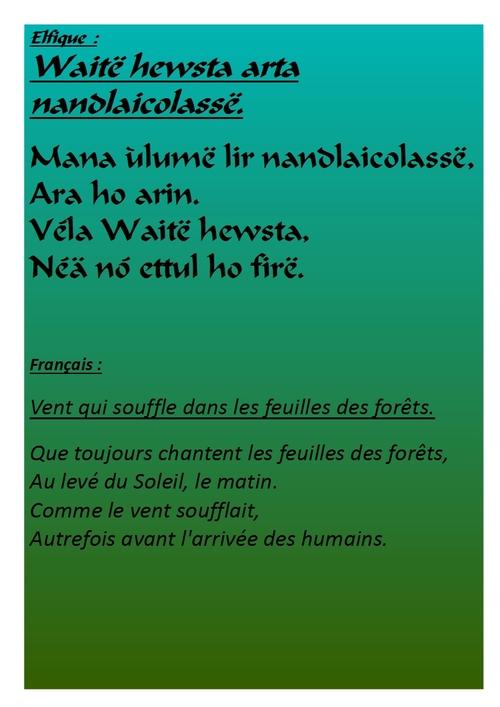 Poème elfique 1
