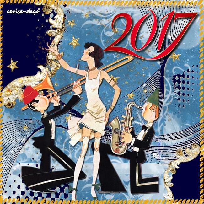 gif nouvel an 2017