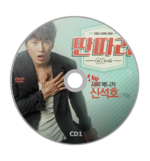 Entertainer / 딴따라