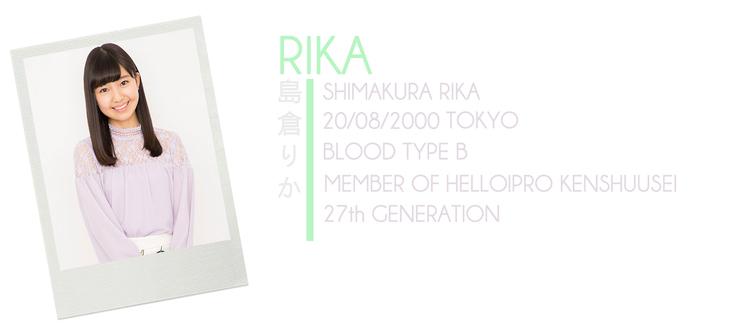 SHIMAKURA RIKA