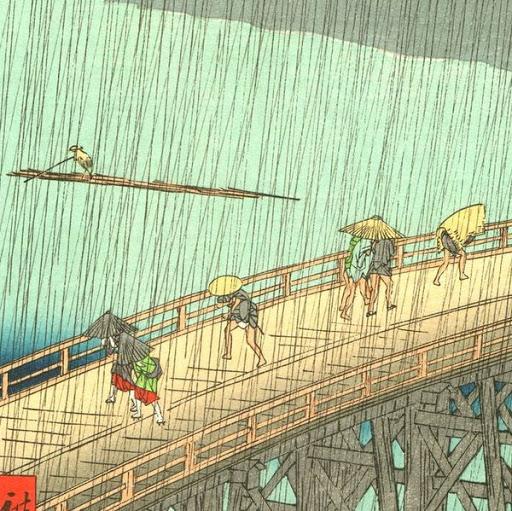 HG143 - Pluie au pont Obashi - Hiroshige - ARTMEMO H