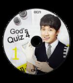 God's Quiz 4 / 신의 퀴즈4