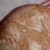 pain à l\'ancienne
