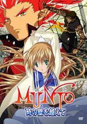 Munto tv  Opening Full