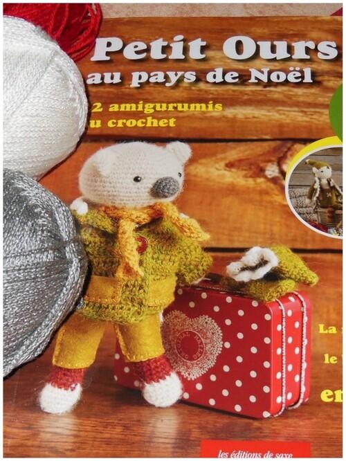 Souris de Noël et coeur tilda...