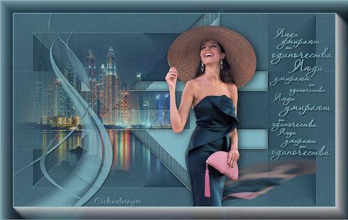 Cheerful Lady