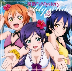 Lily White