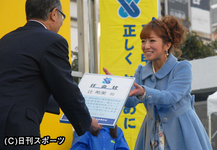 Nozomi Tsuji 辻希美 2014