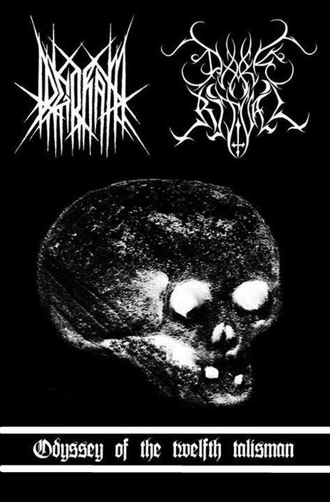 Split Dark Ritual/Dgorath