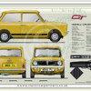 Mini 1275 GT 1969-74