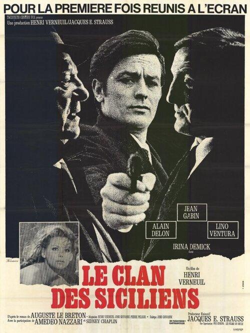 LE CLAN DES SICILIENS - BOX OFFICE ALAIN DELON 1969