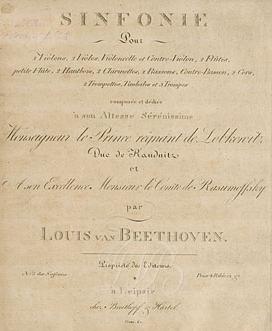 Blog de colinearcenciel :BIENVENUE DANS MON MONDE MUSICAL, SYMPHONIE N° 5 du Maître Ludwig van BEETHOVEN - L'INSTRUMENTATION