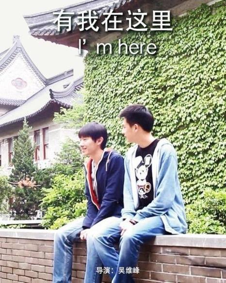 I am here