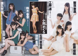 Young Jump 04/04/2013
