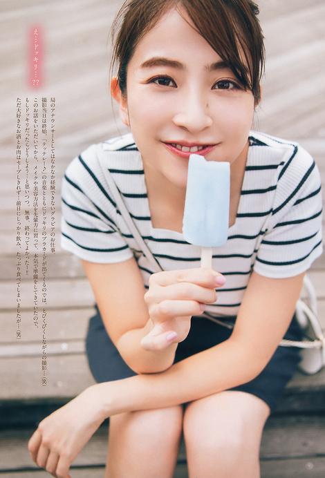Magazine : ( [Big Comic Spirits] - 2020 / N°9 - Maoko Hibi Centric )