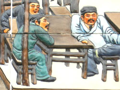 pao mo (99)