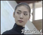 Jyoou no kyoushitsu