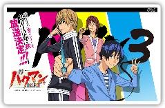 Anime En Cours