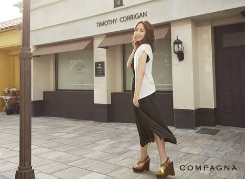 Park Min Young pour Compagna