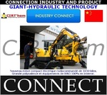 GIANT-HYDRAULIC TECHNOLOGY