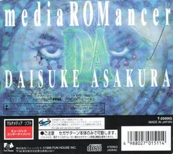 MEDIA ROMANCER DAISUKE ASAKURA