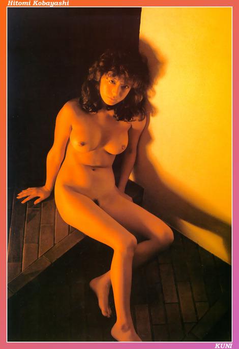 Model Collection : ( [KUNI Scan] - |vol.1| Hitomi Kobayashi/小林ひとみ )