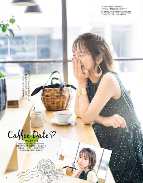 Magazine : ( [Bijin Hyakka] - 2019.07 / Riho Yoshioka )