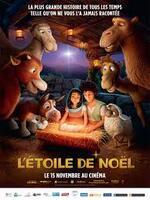Cinéma pour les élèves de l'école primaire 2017