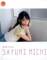 idol junon 2014 sayumi michishige morning musume'14