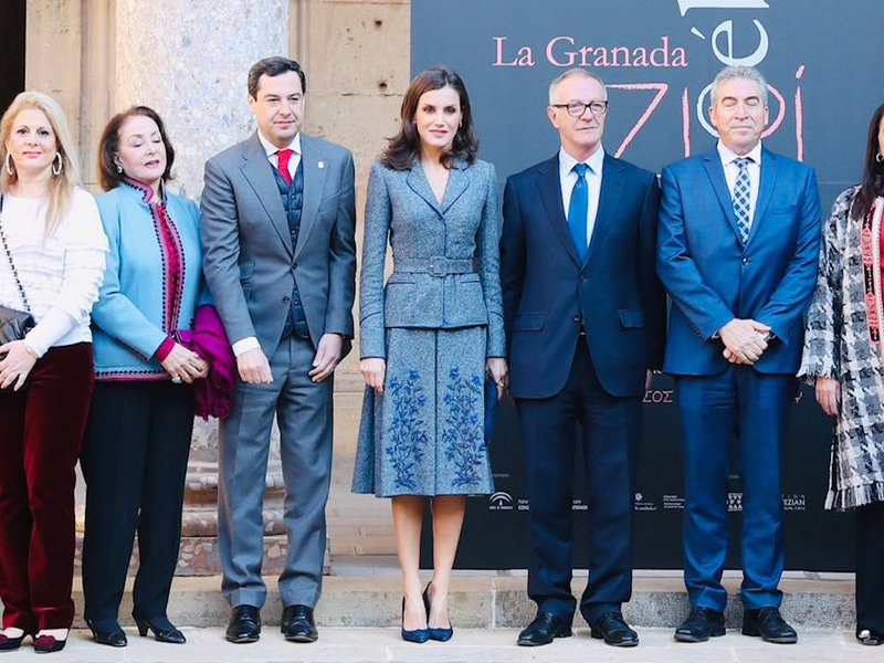 """""""La Granada Zirí y el universo Bereber"""""""