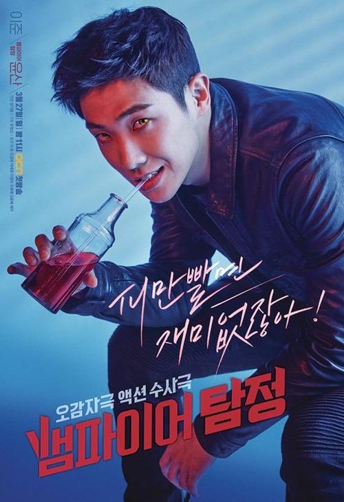 Posters de Vampire Detective